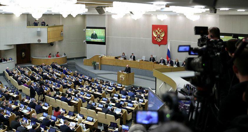 Duma, eski devlet başkanlarına 'ömür boyu senatör olma hakkı' veren yasa tasarısını onayladı