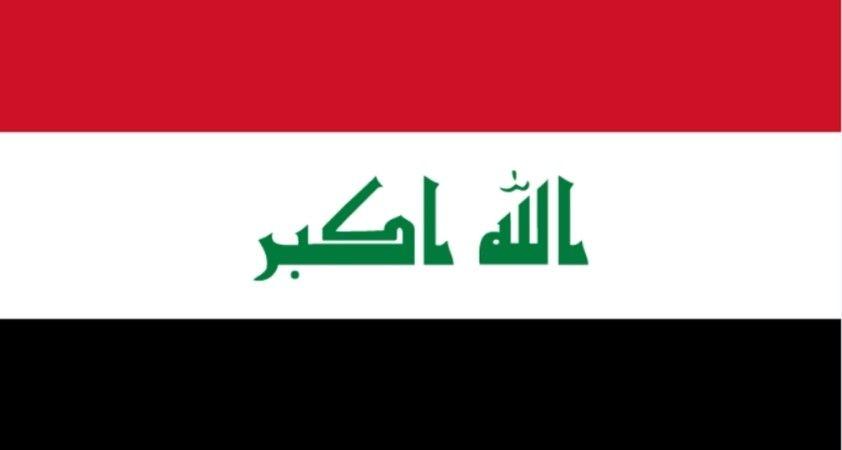 """Irak: """"İsrail ile normalleştirme yok"""""""