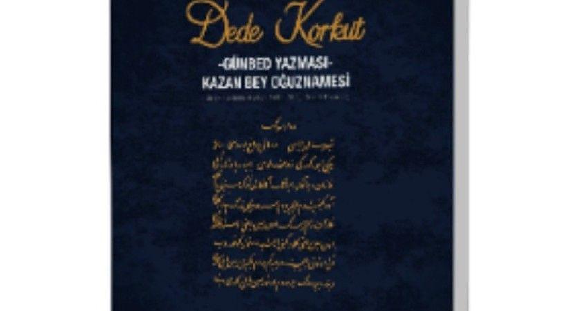 Türk Dil Kurumundan yeni yayın: Dede Korkut-Günbed Yazması-Kazan Bey Oğuznamesi